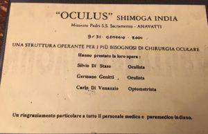 1progetto_oculus